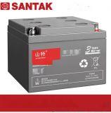 山特铅酸蓄电池C12-26AH 数据中心电源蓄电池