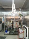 云南蒸发浓缩设备AYAN-F200短程蒸馏器