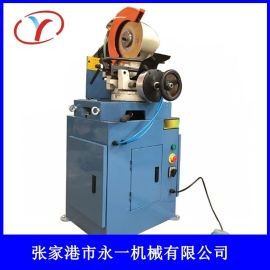 油压型全自动切管机;单机系列