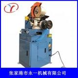 油壓型全自動切管機;單機系列