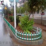 環保PVC草坪護欄,河北花池塑鋼護欄,花園花草護欄