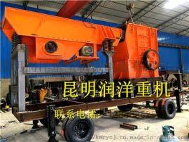 大理生产柴动破碎机 车载移动式破碎机 小型破碎