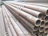 10CrMo910 厚壁鋼管