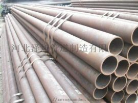 10CrMo910 厚壁钢管