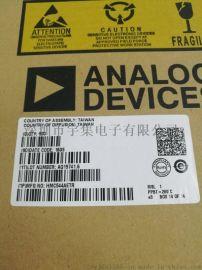 射频芯片HMC544AETR优势供货 全新原装
