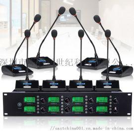 先科OK-69一拖八无线话筒厂家直销会议无线麦