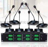 先科OK-69一拖八無線話筒廠家直銷會議無線麥
