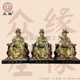 道教神像定制 三皇姑 三仙姑 三霄圣母鎏金彩绘神像