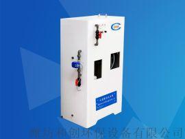 农村安全饮水消毒设备/电解食盐次氯酸钠消毒器