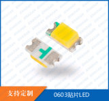 0603贴片LED白灯,亿毫安半导体LED封装厂