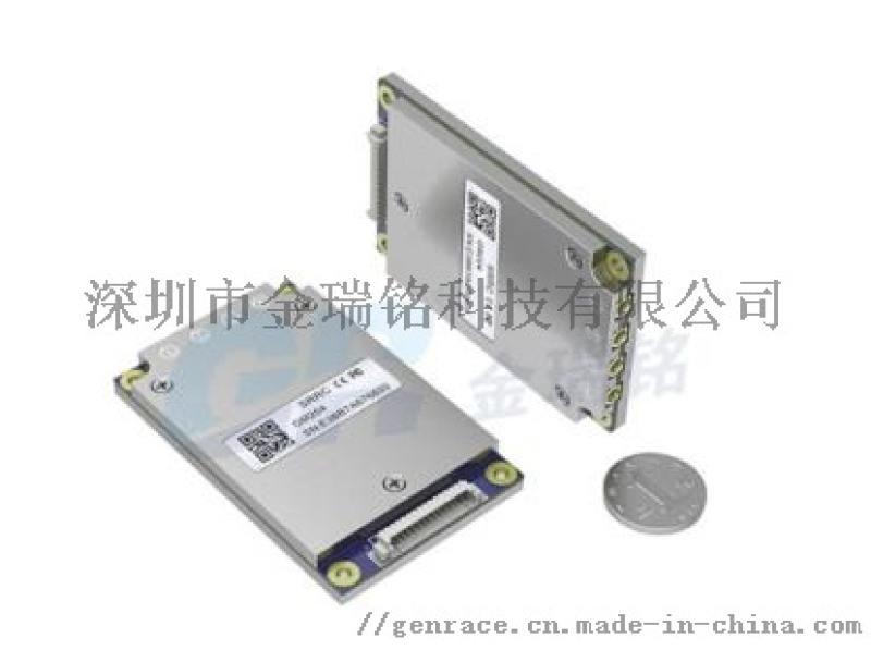 RFID读写模块 RFID读头 超高频读写模块