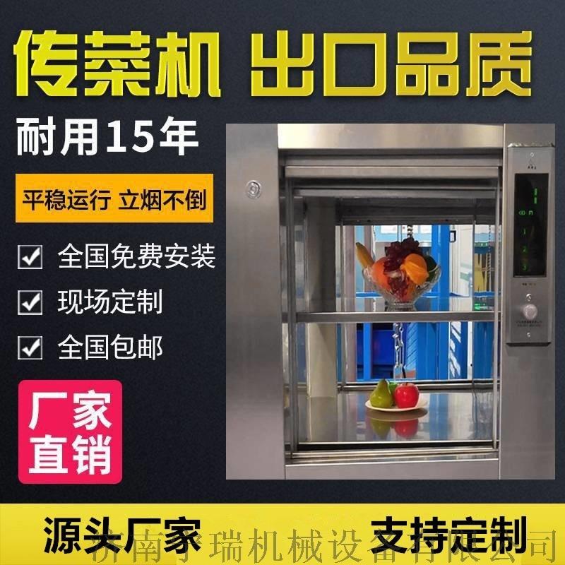 广西传菜电梯 曳引式静音餐梯