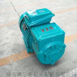 YZ YZR YZP起重電機 绕线转子三项异步電機