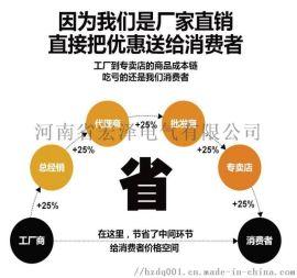 商丘环网柜厂家 优质供应商比市价低20%