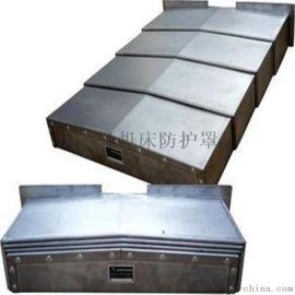 钢板、不锈钢防护罩加工定制专家