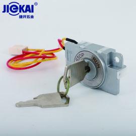 JK909-8电梯基站锁 电源锁 奥的斯电梯锁
