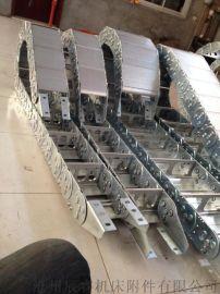 乳山框架钢制拖链|威海隔片式桥式钢制拖链