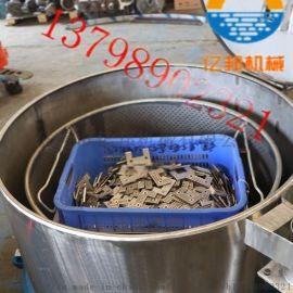 厂价直销不锈钢三足脱水机  工业脱水机 售后无忧