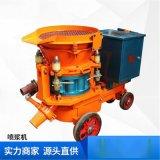 云南玉溪混凝土喷浆机配件/混凝土喷浆机市场价