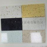 肇庆石英石板材工厂