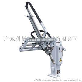 小型机械手 用于水口物料的取出