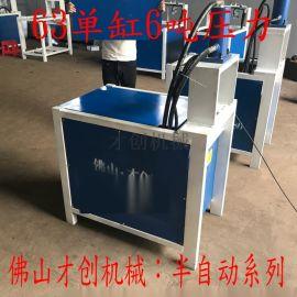 实用型五金管材切角机方管切角折90  度模具 不锈钢U形口破口磨口机