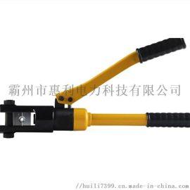 承装承装五级600kn液压压接钳电力施工压接钳