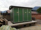 內江市銷售:箱式變電站、高壓開閉所廠家
