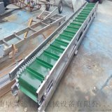轻型拣输送机 铝材爬坡输送机 六九重工 节能传送机