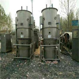 转让闲置二手不锈钢沸腾干燥机 二手不锈钢沸腾干燥机