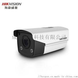 海康威视监控摄像头DS-2CD3T47WDA2-L