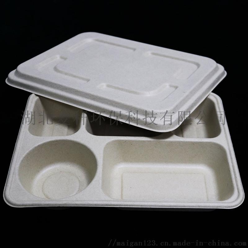 环保可降解一次性五格餐盒,工厂直发,餐盘