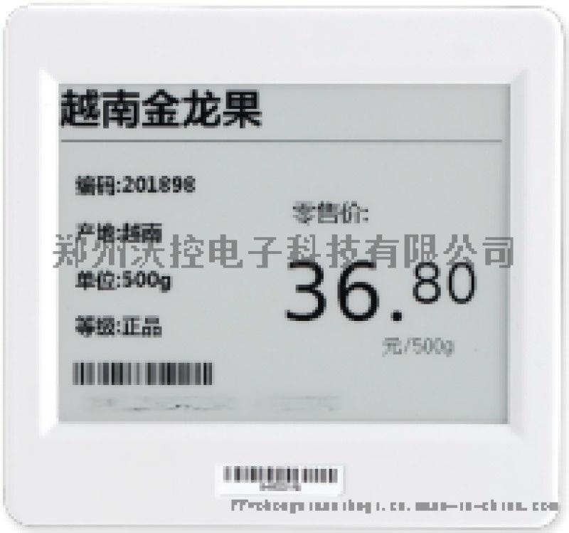 4.2寸水墨屏电子价签(ESL)电子货架标签电子价格标签