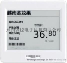 4.2寸水墨屏電子價籤(ESL)電子貨架標籤電子價格標籤