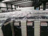 郑州黄河路打印机维修