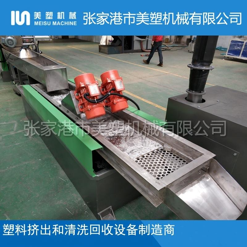 PP渔网回收造粒设备 SJ单螺杆水环切粒机