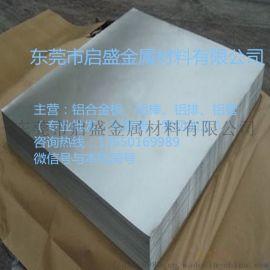 供应7075铝板现货