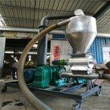 粉煤灰輸送 不鏽鋼氣力輸送機 六九重工 大型吸糧機