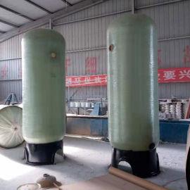 玻璃钢树脂罐生产厂家 石英砂过滤罐