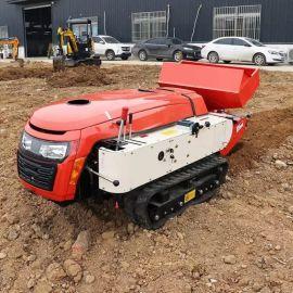 遥控履带式旋耕除草机 多功能田园管理机 定制生产