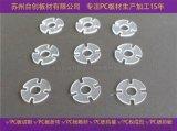 PC板毛刷机 PC板雕刻机 PC板UV打印机