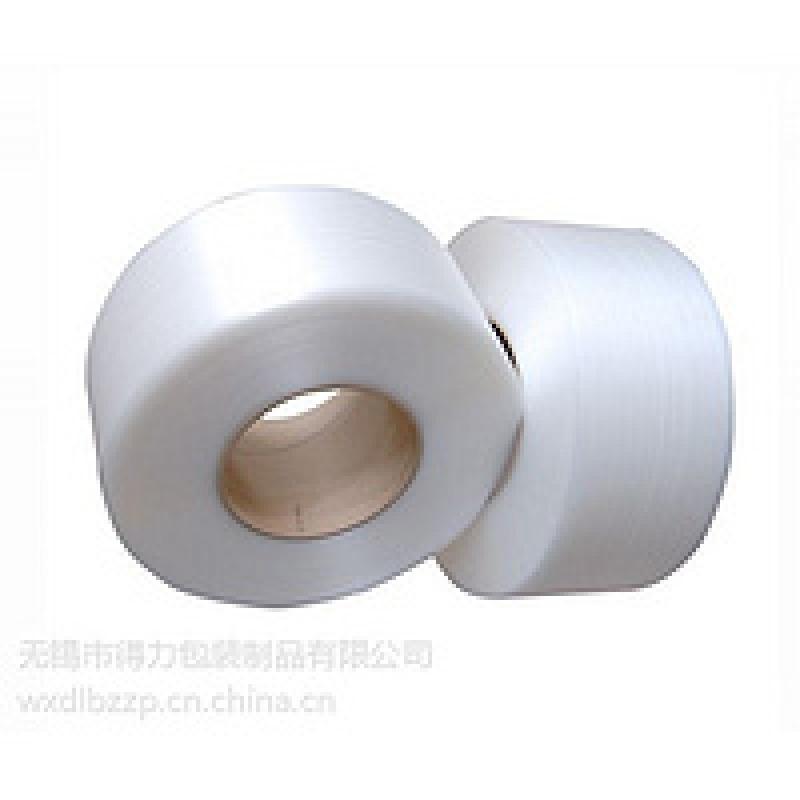 佛山塑料pp打包带 塑料包装带价格 塑钢带厂家