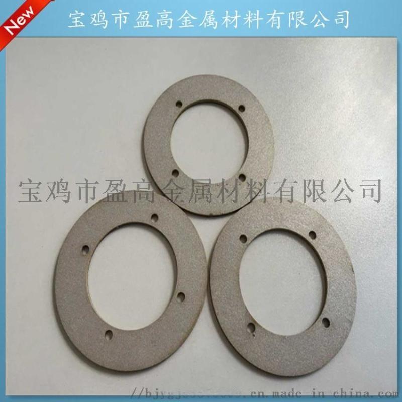 不锈钢滤环、钛滤环、金属粉末烧结滤环