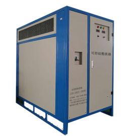 可控硅整流器厂家 可控硅整流电源十大供应商