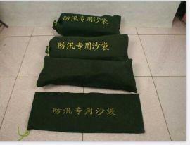 杨凌 防汛物资带 防汛沙袋15591059401