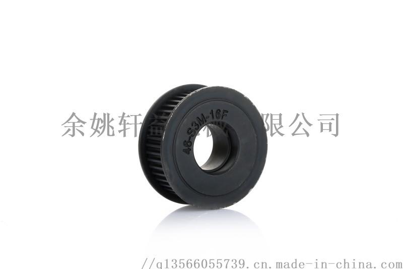 铁基粉末冶金 零件加工皮带轮汽车零部件 定制