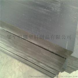 PVC塑料硬板 化工防腐板 易焊接可雕刻加工