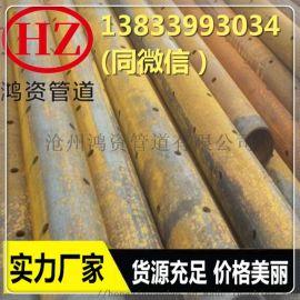 山东厂家生产注浆管钢花管倒角刺注浆管 隧道管棚管