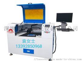 高精度镜头膜激光切割机