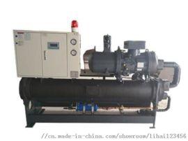 连海工业制冷 水冷螺杆式冷水机单双机组